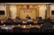 省高院公布2017年度福建十大影响性诉讼案件