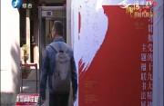 福建:讴歌新时代 春节文化活动精彩纷呈