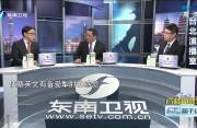 陈水扁唱衰民进党处于怎样的政治策略
