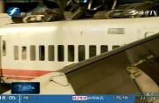 10·21台湾火车出轨事件大追踪
