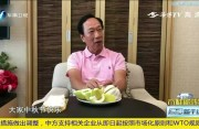 郭台铭:无党一身轻 中秋节不会到台选务机关