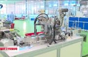 福建:提速保质 确保医用防护用品生产规范化