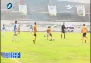 莆田:金砖国家少年足球邀请赛开赛