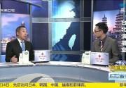 台媒聚焦十九大  称大陆台商融入中华民族伟大复兴