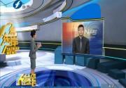 马英九状告台北地检检察长泄密
