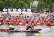 2018中华龙舟赛举办期间 福州部分路段施行交通管制