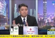 如何看韩国瑜五天高雄 两天台北的选战策略