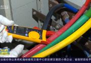 """宁化:夜间特巡 保""""高考""""供电安全"""