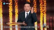 贵州塘约: 一个村庄的脱贫实践