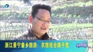 《台湾新闻脸》2月19日