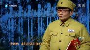 《中国情书》2月11日