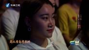 《中国情书》2月25日