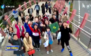 福建省文明城市、提名城市创建巡礼节目在公共频道播出