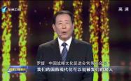 《中国正在说》今晚播出《国防建设与国家安全》