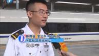 迎暑运高峰 榕火车站设学生专窗加开动车
