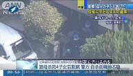 日本一狠母杀死4子女后割腕