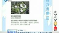 福建省首批体育产业示范基地名单出炉