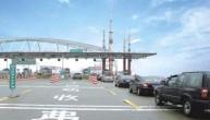 交通运输部:年底前可全面取消省界收费站