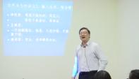 """海博公开课:森田疗法的精髓""""顺其自然、为所当为"""""""