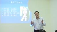 海博公开课:如何更好地运用森田疗法?