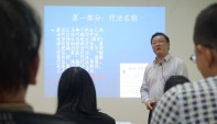 海博公开课14期:什么是森田疗法?