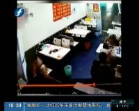"""山东济南:女子自导自演为""""逃单"""" 监控记录全过程"""