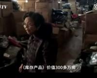 浙江丽水:87岁老太生意失败坚持还债 坚决不做老赖
