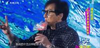 成龙专访:57年坚持追电影梦