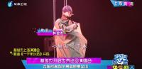 林俊杰开启世界巡回演唱会