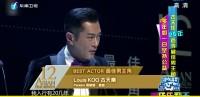 古天乐25年首夺最佳男主角