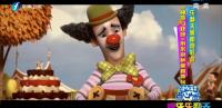 《神奇马戏团》带来别样童趣体验