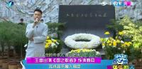 《国之歌者》王雷饰演聂耳