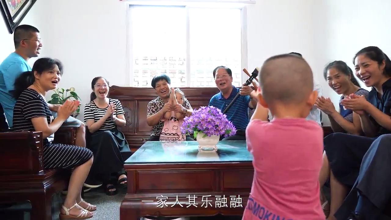 李贞煜家庭《闽西客家十番音乐非遗传承人》