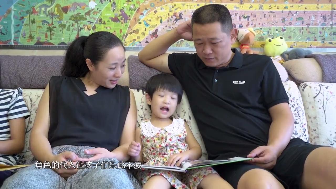 曾玲家庭《让阅读住进孩子心里》