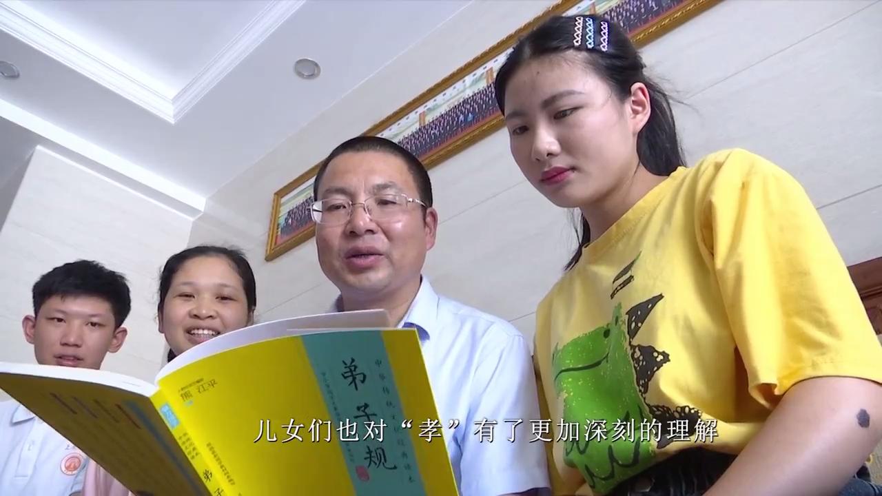 温金娥家庭《孝老爱亲 传中华好家风》
