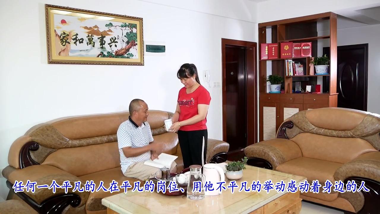 陈文标家庭《平凡中的伟大》