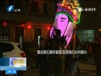 连江:游海神 庆元宵