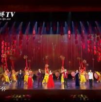 2019年福建省春节文艺晚会