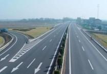 厦沙高速年底全线通车