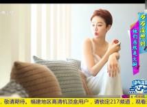厨艺超群的美女厨神姜妍