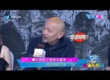 葛优感叹上海话太难学