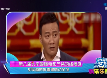 第八届北京国际电影节奖项终揭晓