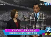 《无双》获17项金像奖提名  郭富城周润发同入围最佳男主角