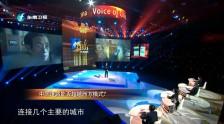 陈平:中国道路能否超越西方模式?