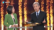 王陇德:健康中国与民族复兴