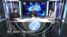《台湾新闻脸》7月17日