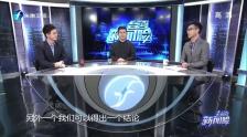 《台湾新闻脸》10月16日