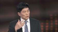 郑传芳:从十九大报告看党的理论创新