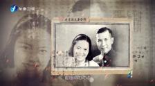 再現一個世紀中國人的愛情與親情
