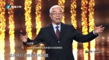 吕述望:应对因特网安全的中国对策